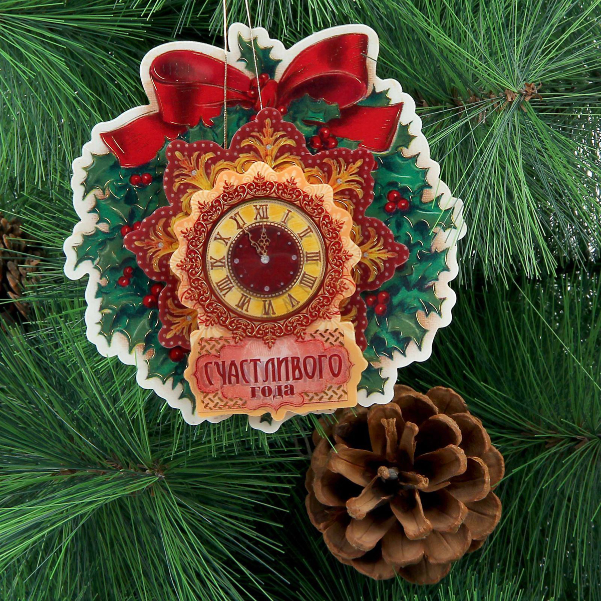 Новогоднее подвесное украшение Sima-land Счастливого года, 10,8 х 11 см1364356Новогоднее украшение Sima-land отлично подойдет для декорации вашего дома и новогодней ели.Елочная игрушка - символ Нового года. Она несет в себе волшебство и красоту праздника. Такое украшение создаст в вашем доме атмосферу праздника, веселья и радости.