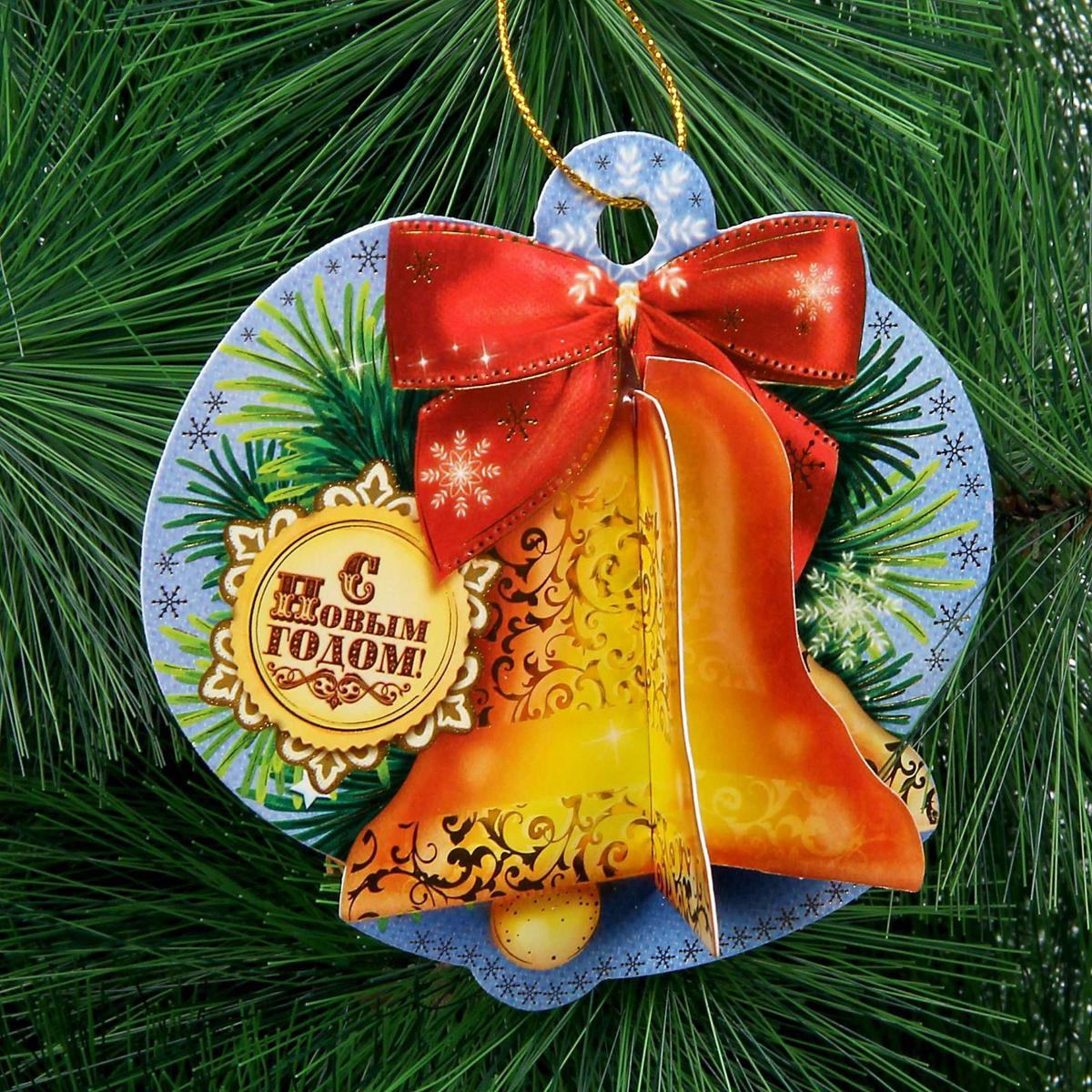 Новогоднее подвесное украшение Sima-land С Новым годом, 10,1 х 9,7 см1364366Новогоднее украшение Sima-land отлично подойдет для декорации вашего дома и новогодней ели.Елочная игрушка - символ Нового года. Она несет в себе волшебство и красоту праздника. Такое украшение создаст в вашем доме атмосферу праздника, веселья и радости.