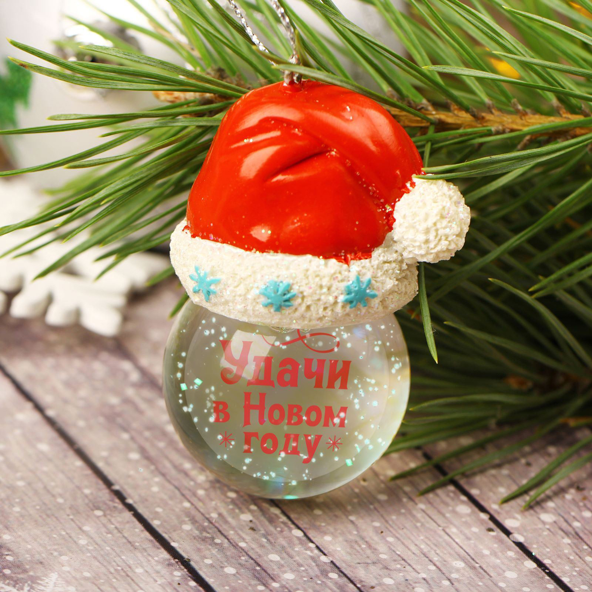 Новогоднее подвесное украшение Sima-land Удачи в Новом году, светящееся, 6,3 см1366195Новогоднее украшение Sima-land отлично подойдет для декорации вашего дома и новогодней ели. Елочная игрушка - символ Нового года. Она несет в себе волшебство и красоту праздника. Такое украшение создаст в вашем доме атмосферу праздника, веселья и радости.