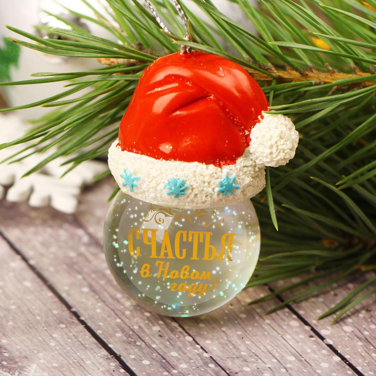 Новогоднее подвесное украшение Sima-land Счастья в Новом году, светящееся, 6,3 см1366197Новогоднее украшение Sima-land отлично подойдет для декорации вашего дома и новогодней ели. Елочная игрушка - символ Нового года. Она несет в себе волшебство и красоту праздника. Такое украшение создаст в вашем доме атмосферу праздника, веселья и радости.