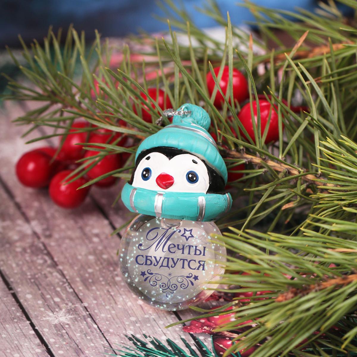 Новогоднее подвесное украшение Sima-land Мечты сбудутся, светящееся, 6,3 см1366199Новогоднее украшение Sima-land отлично подойдет для декорации вашего дома и новогодней ели. Елочная игрушка - символ Нового года. Она несет в себе волшебство и красоту праздника. Такое украшение создаст в вашем доме атмосферу праздника, веселья и радости.