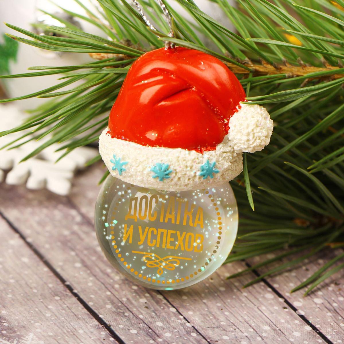 Новогоднее подвесное украшение Sima-land Большого достатка, светящееся, 6,3 см1366201Новогоднее украшение Sima-land отлично подойдет для декорации вашего дома и новогодней ели. Елочная игрушка - символ Нового года. Она несет в себе волшебство и красоту праздника. Такое украшение создаст в вашем доме атмосферу праздника, веселья и радости.