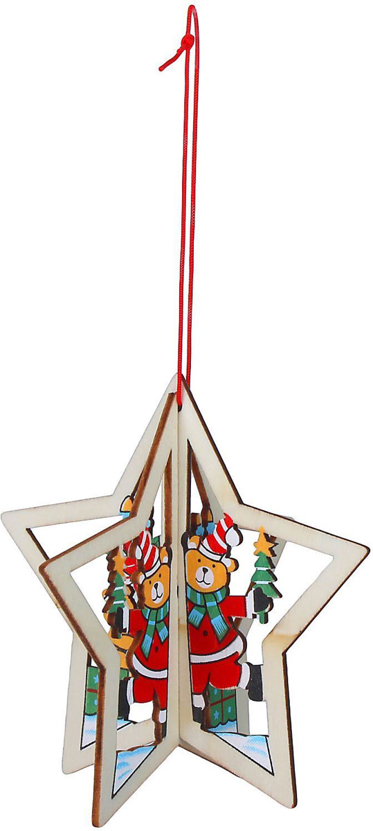 Новогоднее подвесное украшение Sima-land Мишки с подарками, 10 х 10 х 11 см1392715Новогоднее украшение Sima-land отлично подойдет для декорации вашего дома и новогодней ели.Елочная игрушка - символ Нового года. Она несет в себе волшебство и красоту праздника. Такое украшение создаст в вашем доме атмосферу праздника, веселья и радости.