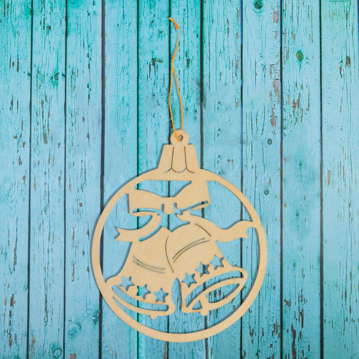 Новогоднее подвесное украшение Sima-land Колокольчики, под роспись, 8,3 х 10 см1393682Новогоднее украшение Sima-land отлично подойдет для декорации вашего дома и новогодней ели. Елочная игрушка - символ Нового года. Она несет в себе волшебство и красоту праздника. Такое украшение создаст в вашем доме атмосферу праздника, веселья и радости.