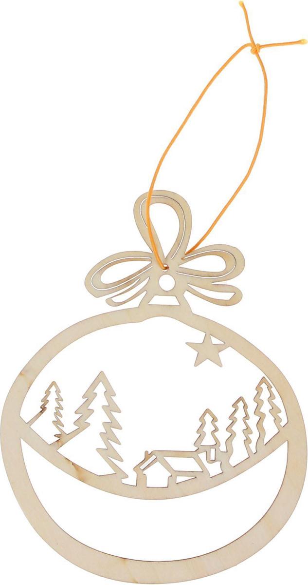 Новогоднее подвесное украшение Sima-land Зимний вечер, под роспись, 8 х 10 см1393684Новогоднее украшение Sima-land отлично подойдет для декорации вашего дома и новогодней ели. Елочная игрушка - символ Нового года. Она несет в себе волшебство и красоту праздника. Такое украшение создаст в вашем доме атмосферу праздника, веселья и радости.