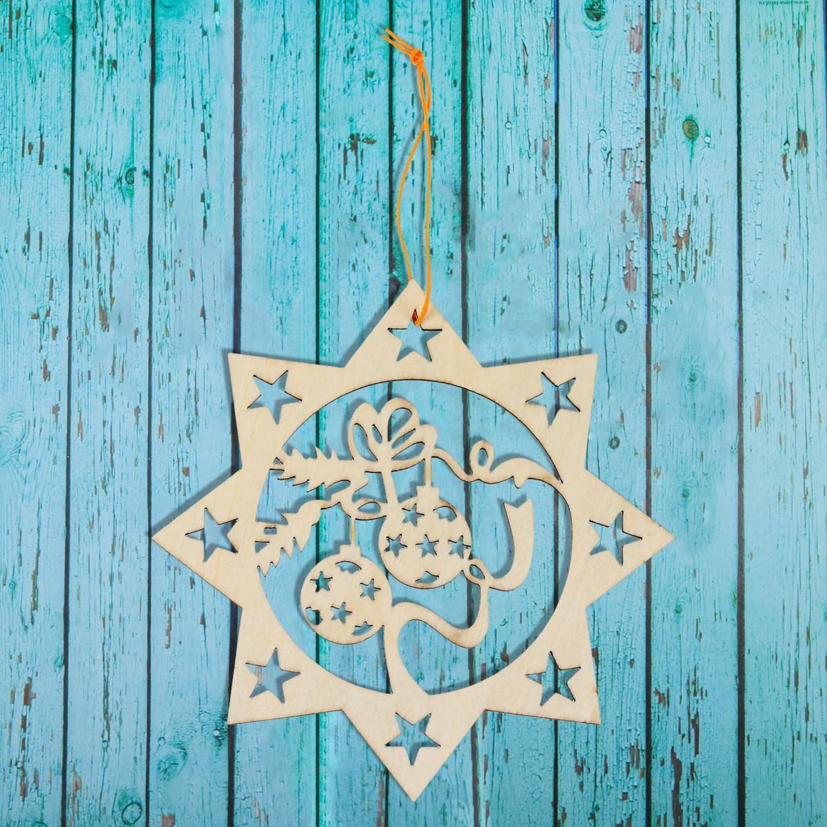 Новогоднее подвесное украшение Sima-land Новогодние игрушки, под роспись, 10 х 10 см1393687Новогоднее украшение Sima-land отлично подойдет для декорации вашего дома и новогодней ели. Елочная игрушка - символ Нового года. Она несет в себе волшебство и красоту праздника. Такое украшение создаст в вашем доме атмосферу праздника, веселья и радости.