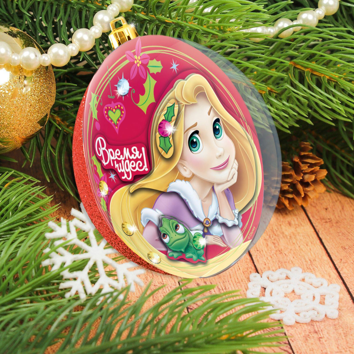 Новогоднее подвесное украшение Disney Время чудес. Рапунцель, с аппликацией, 12,9 х 10,2 х 3,5 см1394726Новогоднее подвесное украшение Disney Время чудес. Рапунцель в виде шара необходимо создать собственными руками.Новогодние украшения несут в себе волшебство и красоту праздника. Создайте в своем доме атмосферу тепла, веселья и радости, украшая его всей семьей.
