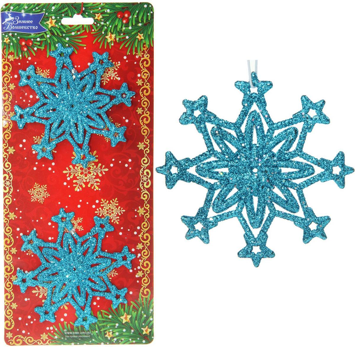 Новогоднее подвесное украшение Sima-land Синие снежинки, 10 х 10 см, 2 шт1399799Новогоднее украшение Sima-land отлично подойдет для декорации вашего дома и новогодней ели.Елочная игрушка - символ Нового года. Она несет в себе волшебство и красоту праздника. Такое украшение создаст в вашем доме атмосферу праздника, веселья и радости.
