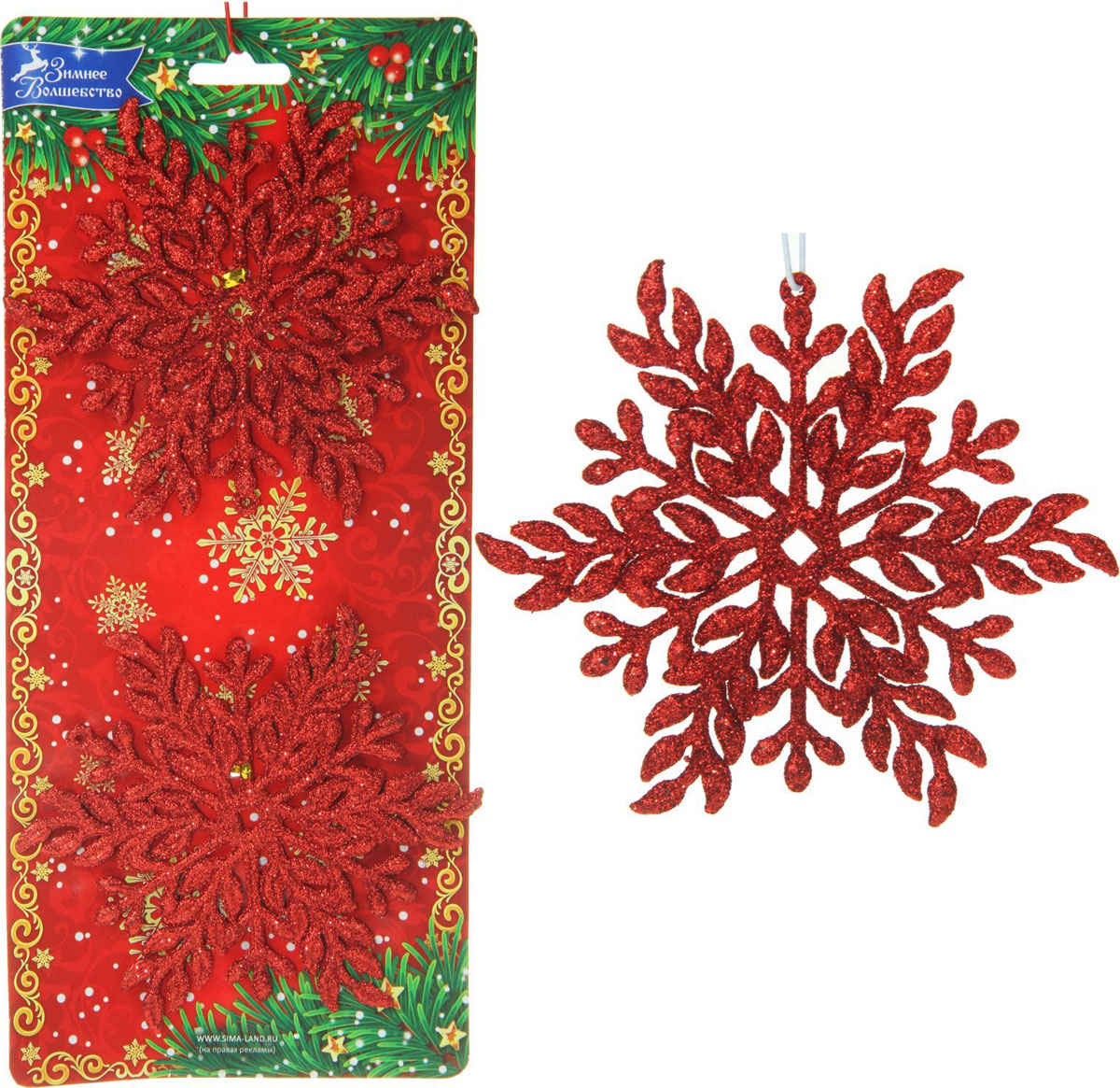 Новогоднее подвесное украшение Sima-land Красные снежинки, 12 х 12, 2 шт1399801Новогоднее украшение Sima-land отлично подойдет для декорации вашего дома и новогодней ели.Елочная игрушка - символ Нового года. Она несет в себе волшебство и красоту праздника. Такое украшение создаст в вашем доме атмосферу праздника, веселья и радости.
