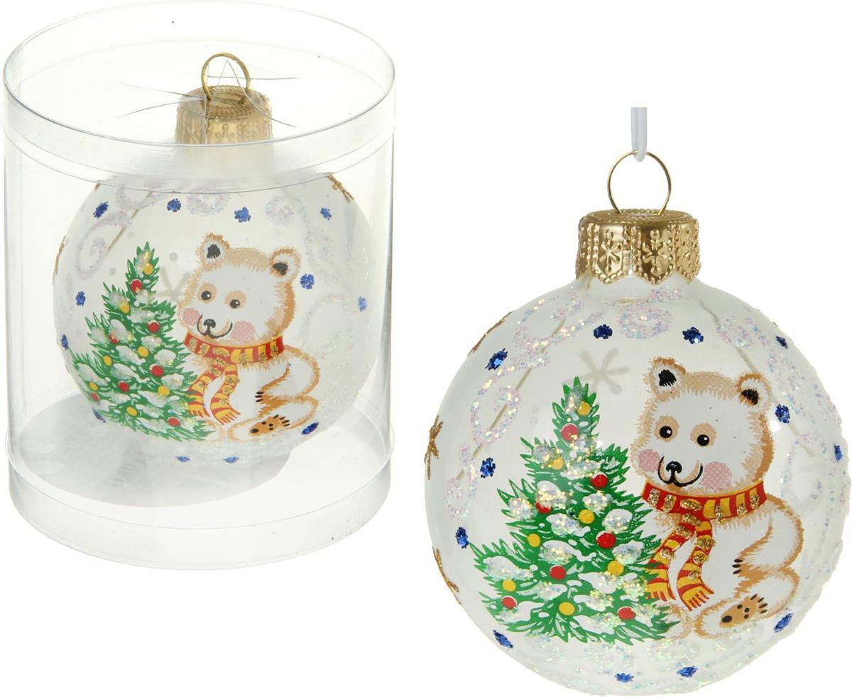 Новогоднее подвесное украшение Ёлочка Облачко, диаметр 6 см1485897Новогоднее подвесное украшение Ёлочка отлично подойдет для декорации вашего дома и новогодней ели. Новогоднее украшение можно повесить в любом понравившемся вам месте. Но, конечно, удачнее всего оно будет смотреться на праздничной елке.Елочная игрушка - символ Нового года. Она несет в себе волшебство и красоту праздника. Такое украшение создаст в вашем доме атмосферу праздника, веселья и радости.