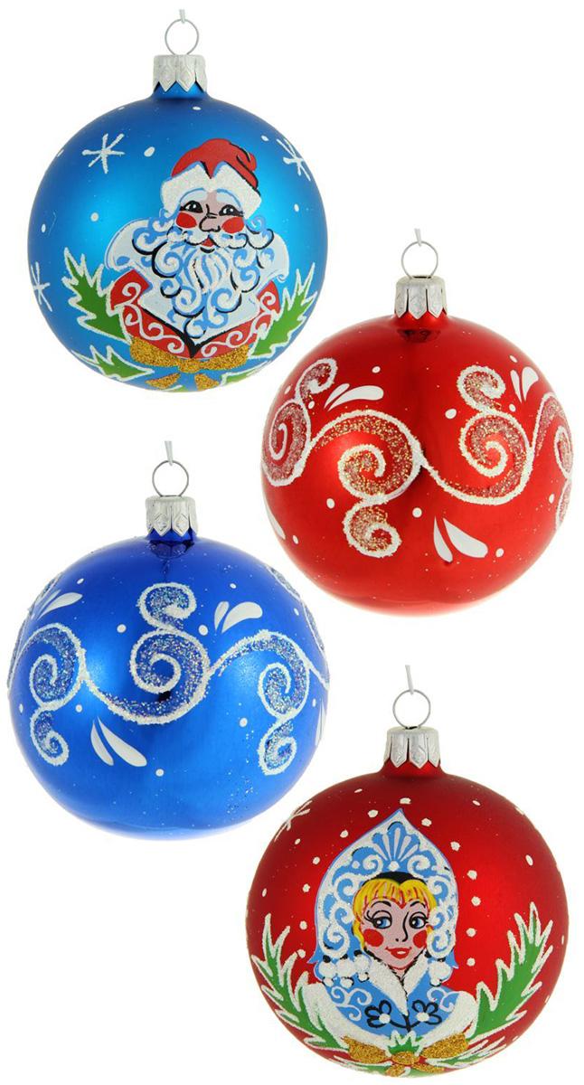 Набор новогодних подвесных украшений Ёлочка Новогодняя сказка, диаметр 7,5 см, 4 шт1485926Набор новогодних подвесных украшений Ёлочка отлично подойдет для декорации вашего дома и новогодней ели. С помощью специальной петельки украшение можно повесить в любом понравившемся вам месте. Но, конечно, удачнее всего оно будет смотреться на праздничной елке. Елочная игрушка - символ Нового года. Она несет в себе волшебство и красоту праздника. Создайте в своем доме атмосферу веселья и радости, украшая новогоднюю елку нарядными игрушками, которые будут из года в год накапливать теплоту воспоминаний.