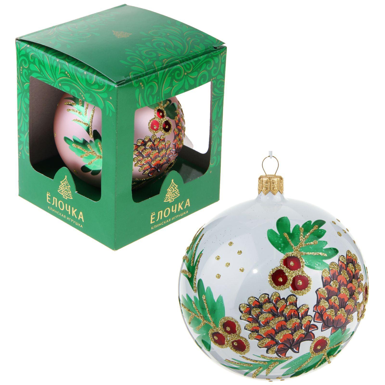 Новогоднее подвесное украшение Ёлочка Хвойный, диаметр 9,5 см1721479Новогоднее подвесное украшение Ёлочка отлично подойдет для декорации вашего дома и новогодней ели. Новогоднее украшение можно повесить в любом понравившемся вам месте. Но, конечно, удачнее всего оно будет смотреться на праздничной елке.Елочная игрушка - символ Нового года. Она несет в себе волшебство и красоту праздника. Такое украшение создаст в вашем доме атмосферу праздника, веселья и радости.