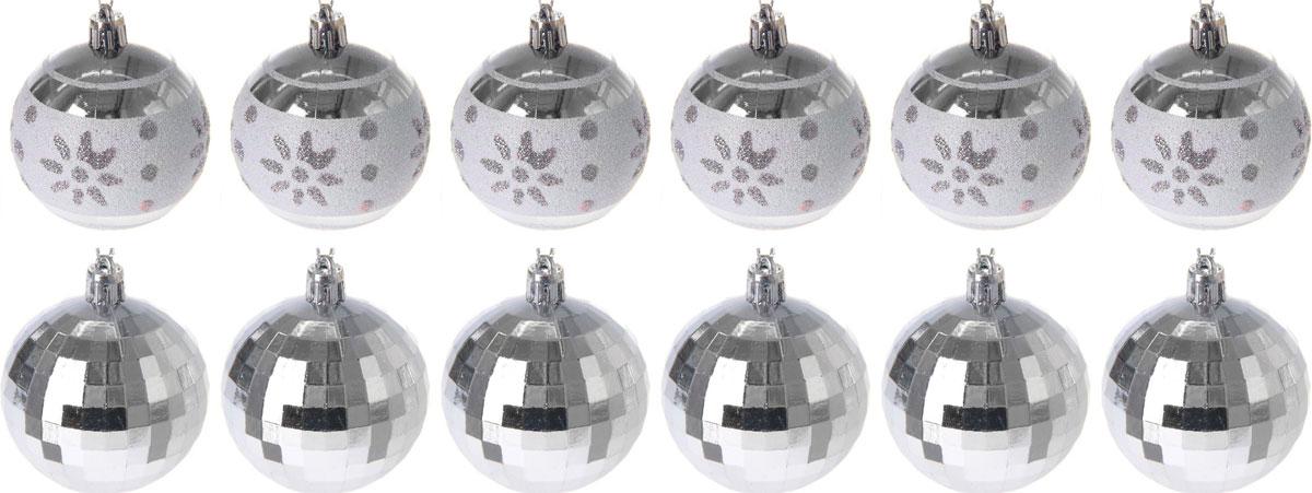 Набор новогодних подвесных украшений Sima-land Призма, цвет: серебристый, диаметр 6 см, 12 шт свеча ароматизированная sima land лимон на подставке высота 6 см