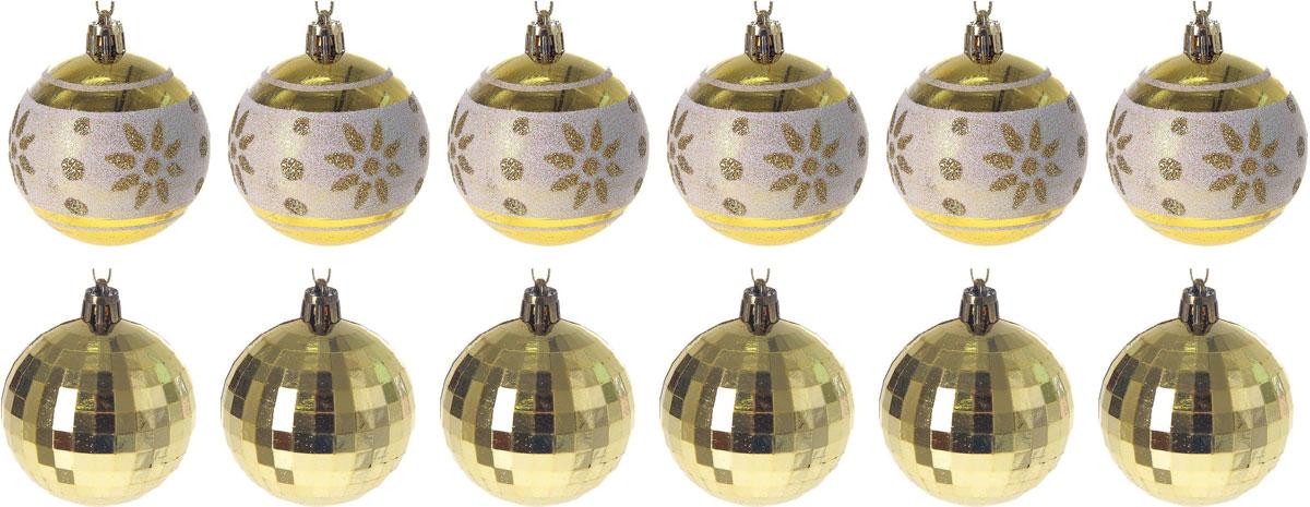 Набор новогодних подвесных украшений Sima-land Призма, цвет: золотистый, диаметр 6 см, 12 шт2122864Набор новогодних подвесных украшений Sima-land отлично подойдет для декорации вашего дома и новогодней ели. С помощью специальной петельки украшение можно повесить в любом понравившемся вам месте. Но, конечно, удачнее всего оно будет смотреться на праздничной елке. Елочная игрушка - символ Нового года. Она несет в себе волшебство и красоту праздника. Создайте в своем доме атмосферу веселья и радости, украшая новогоднюю елку нарядными игрушками, которые будут из года в год накапливать теплоту воспоминаний.