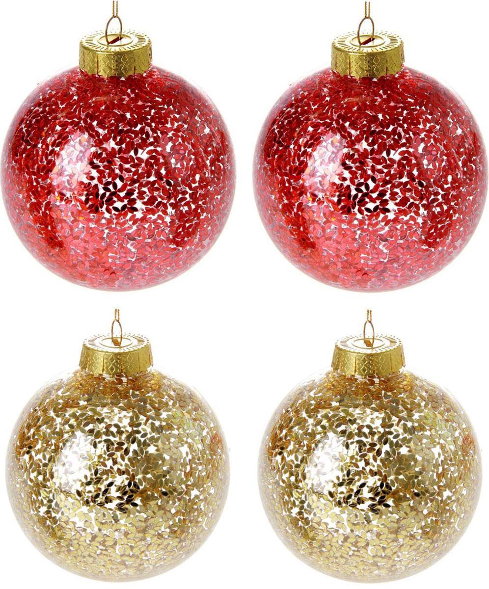 Набор новогодних подвесных украшений Sima-land Блеск, диаметр 10 см, 4 шт2122868Набор новогодних подвесных украшений Sima-land отлично подойдет для декорации вашего дома и новогодней ели. С помощью специальной петельки украшение можно повесить в любом понравившемся вам месте. Но, конечно, удачнее всего оно будет смотреться на праздничной елке. Елочная игрушка - символ Нового года. Она несет в себе волшебство и красоту праздника. Создайте в своем доме атмосферу веселья и радости, украшая новогоднюю елку нарядными игрушками, которые будут из года в год накапливать теплоту воспоминаний.