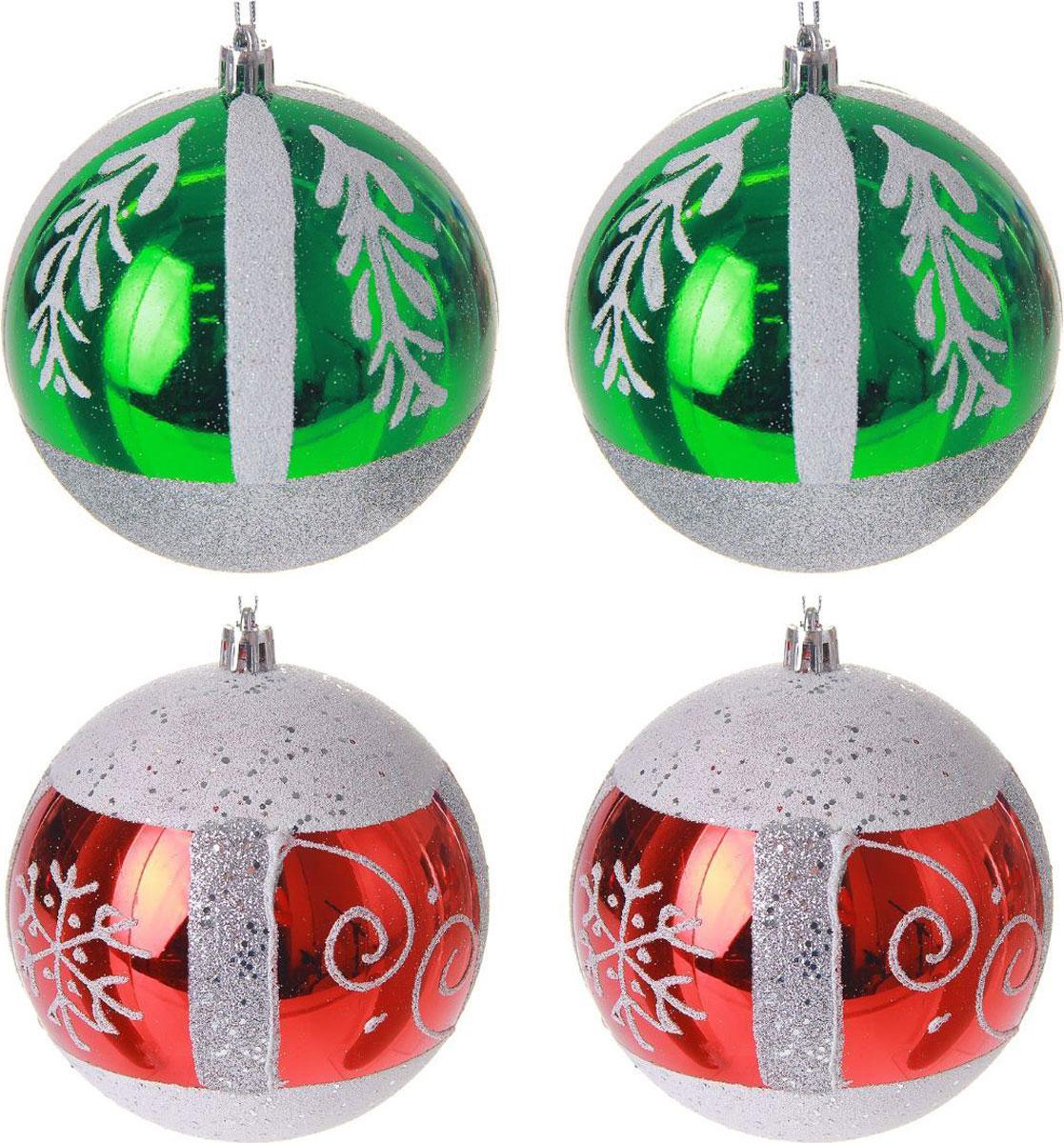 Набор новогодних подвесных украшений Sima-land Снежинка. Блеск, цвет: зеленый, диаметр 10 см, 4 шт2122872Невозможно представить нашу жизнь без праздников! Мы всегда ждём их и предвкушаем, обдумываем, как проведём памятный день, тщательно выбираем подарки и аксессуары, ведь именно они создают и поддерживают торжественный настрой.
