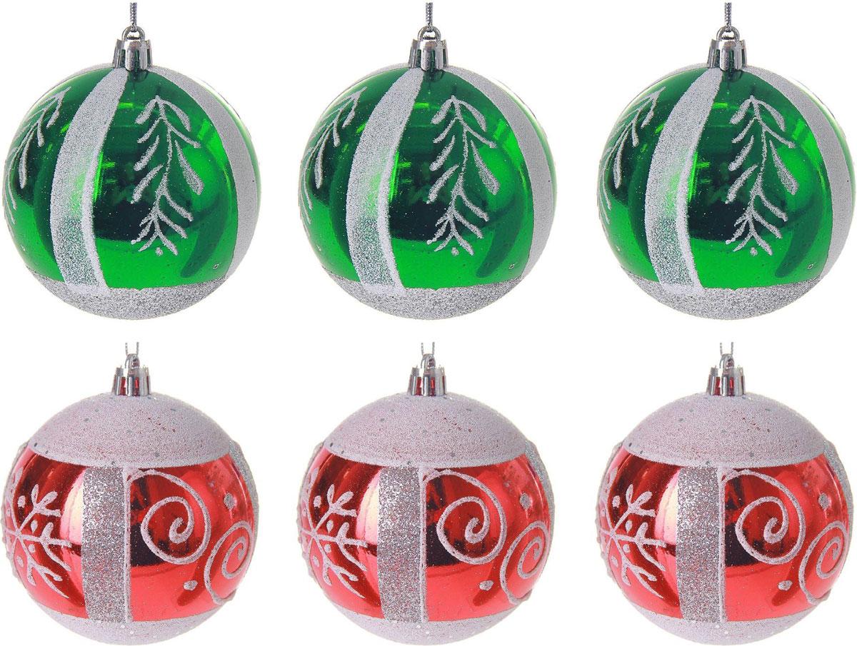 Набор новогодних подвесных украшений Sima-land Снежинка. Блеск, диаметр 8 см, 6 шт2122874Набор новогодних подвесных украшений Sima-land отлично подойдет для декорации вашего дома и новогодней ели. С помощью специальной петельки украшение можно повесить в любом понравившемся вам месте. Но, конечно, удачнее всего оно будет смотреться на праздничной елке. Елочная игрушка - символ Нового года. Она несет в себе волшебство и красоту праздника. Создайте в своем доме атмосферу веселья и радости, украшая новогоднюю елку нарядными игрушками, которые будут из года в год накапливать теплоту воспоминаний.
