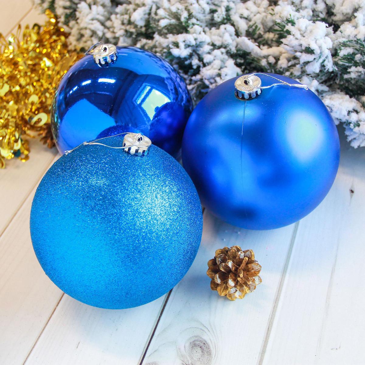 Набор новогодних подвесных украшений Sima-land Гиганты, цвет: синий, диаметр 15 см, 3 шт кармашки на стену для бани sima land банные мелочи цвет белый 3 шт