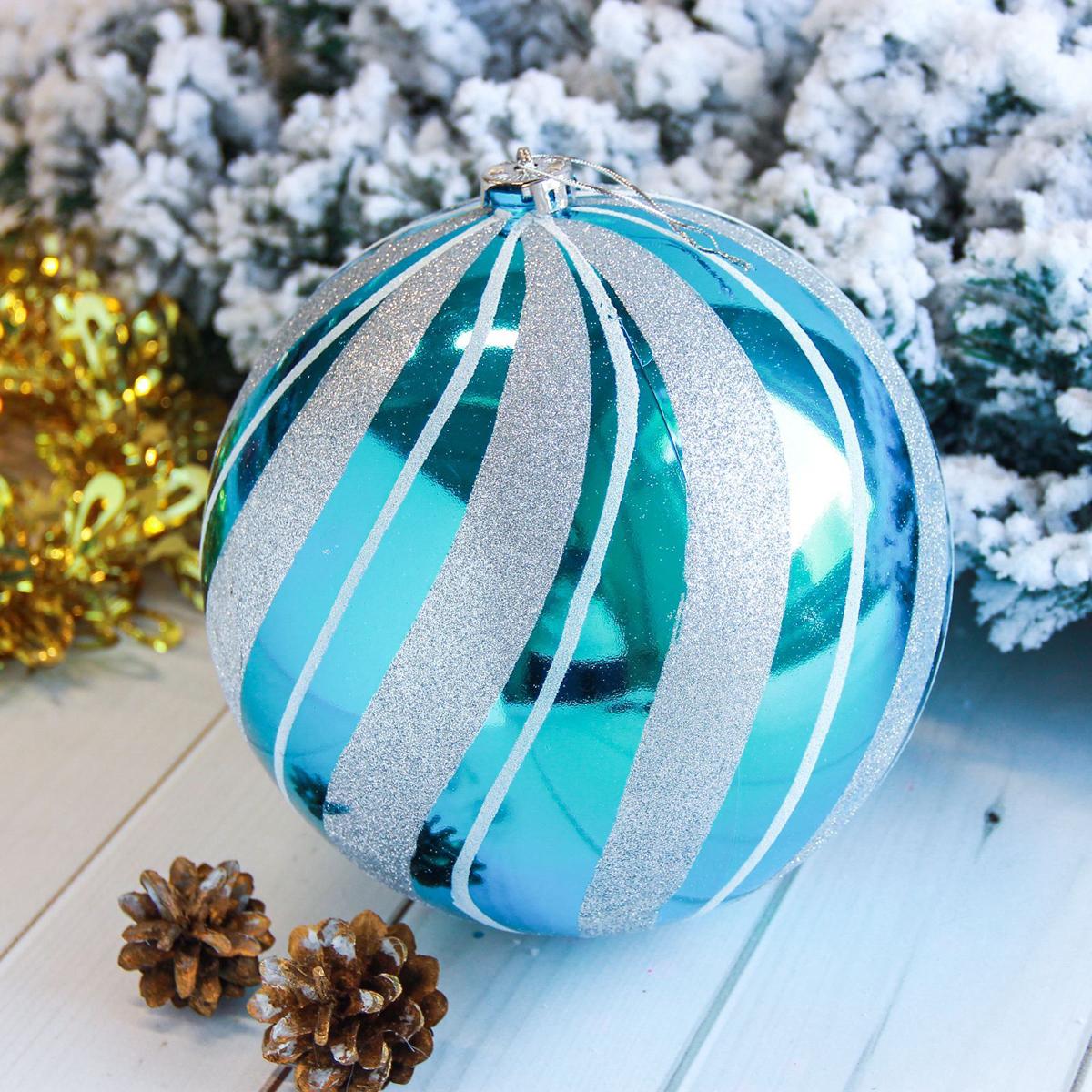 Новогоднее подвесное украшение Sima-land Мега. Полосы, диаметр 20 см. 2122925 новогоднее подвесное украшение sima land зимний узор диаметр 8 см