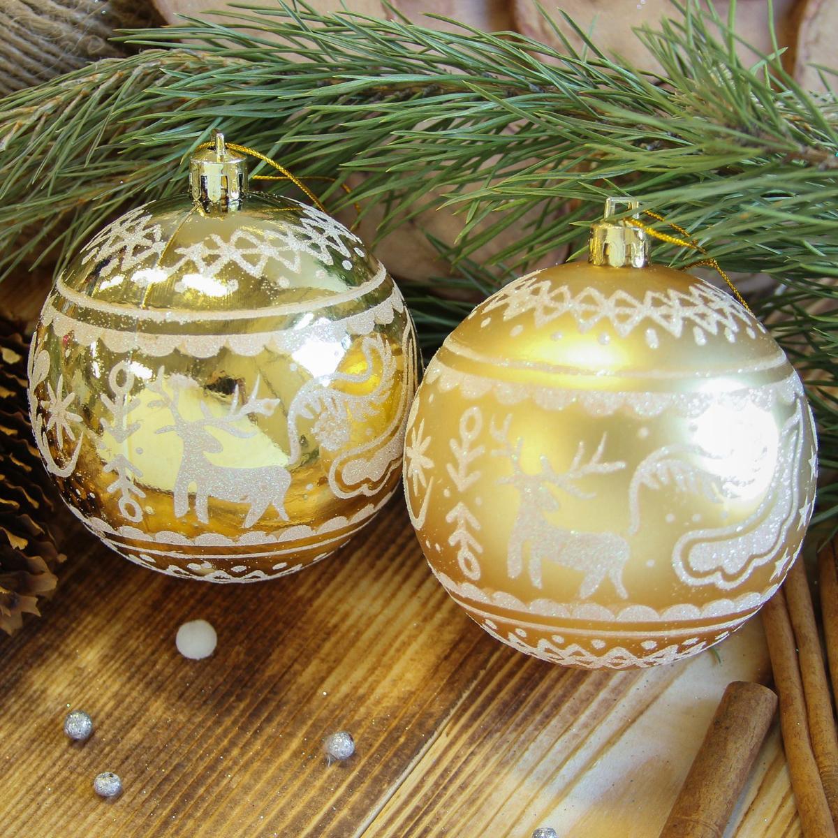 Набор новогодних подвесных украшений Sima-land Зимний олень, цвет: желтый, диаметр 8 см, 6 шт2122978Невозможно представить нашу жизнь без праздников! Мы всегда ждём их и предвкушаем, обдумываем, как проведём памятный день, тщательно выбираем подарки и аксессуары, ведь именно они создают и поддерживают торжественный настрой.