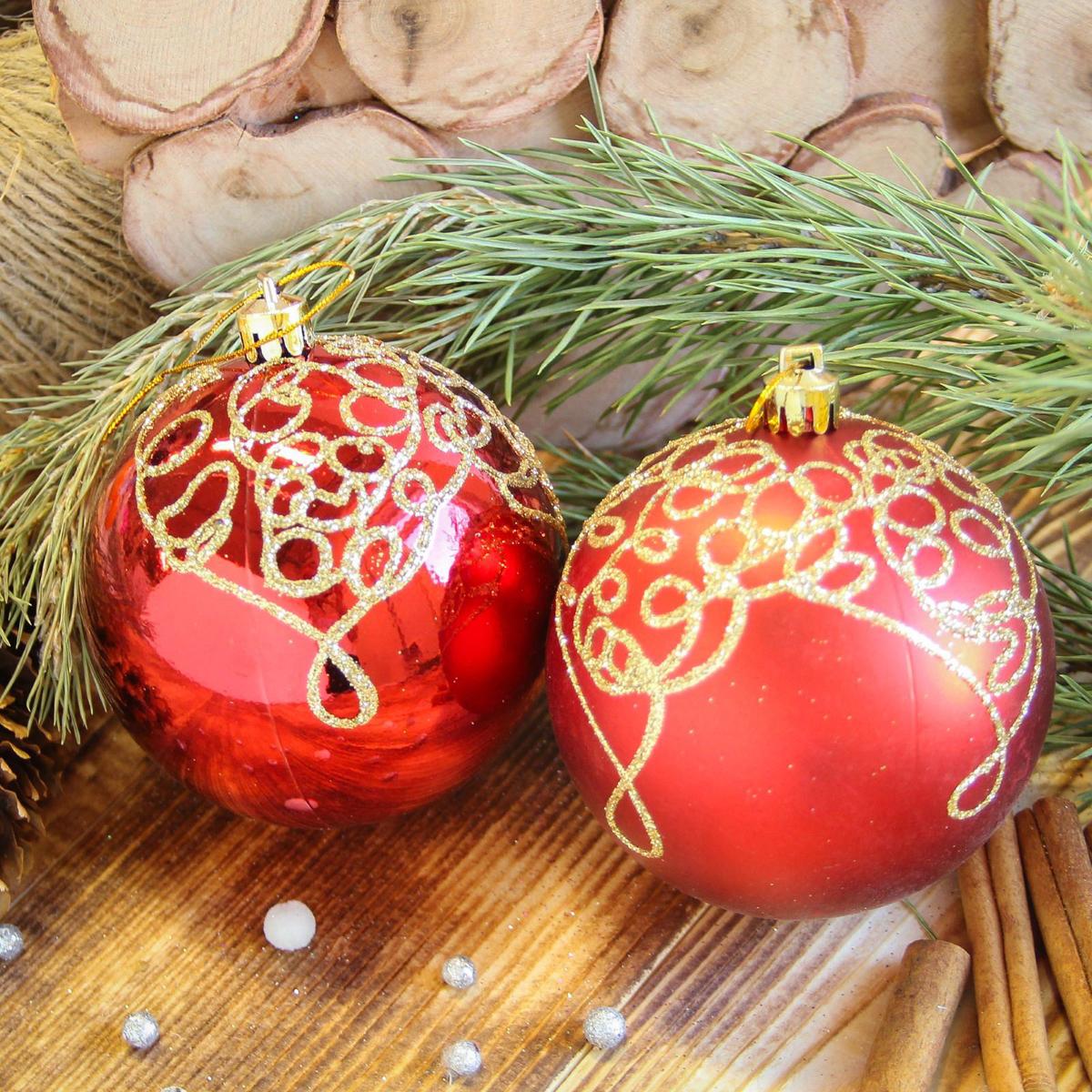 Набор новогодних подвесных украшений Sima-land Кружева, цвет: красный, диаметр 8 см, 6 шт2122980Невозможно представить нашу жизнь без праздников! Мы всегда ждём их и предвкушаем, обдумываем, как проведём памятный день, тщательно выбираем подарки и аксессуары, ведь именно они создают и поддерживают торжественный настрой.