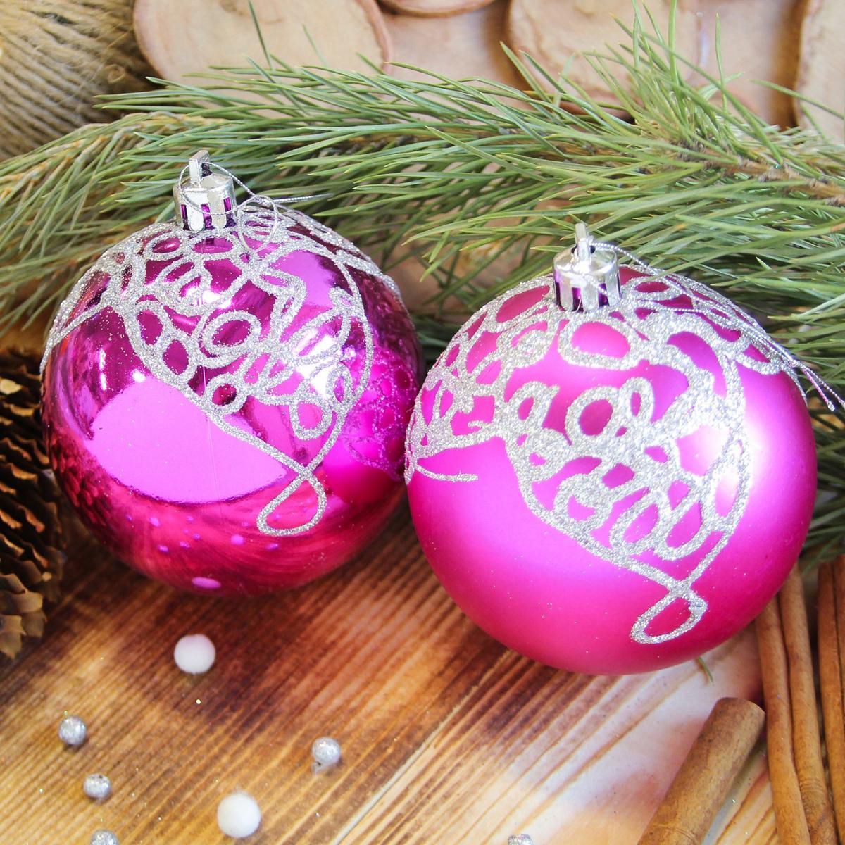 Набор новогодних подвесных украшений Sima-land Кружева, цвет: малиновый, диаметр 8 см, 6 шт2122984Набор новогодних подвесных украшений Sima-land отлично подойдет для декорации вашего дома и новогодней ели. С помощью специальной петельки украшение можно повесить в любом понравившемся вам месте. Но, конечно, удачнее всего оно будет смотреться на праздничной елке. Елочная игрушка - символ Нового года. Она несет в себе волшебство и красоту праздника. Создайте в своем доме атмосферу веселья и радости, украшая новогоднюю елку нарядными игрушками, которые будут из года в год накапливать теплоту воспоминаний.