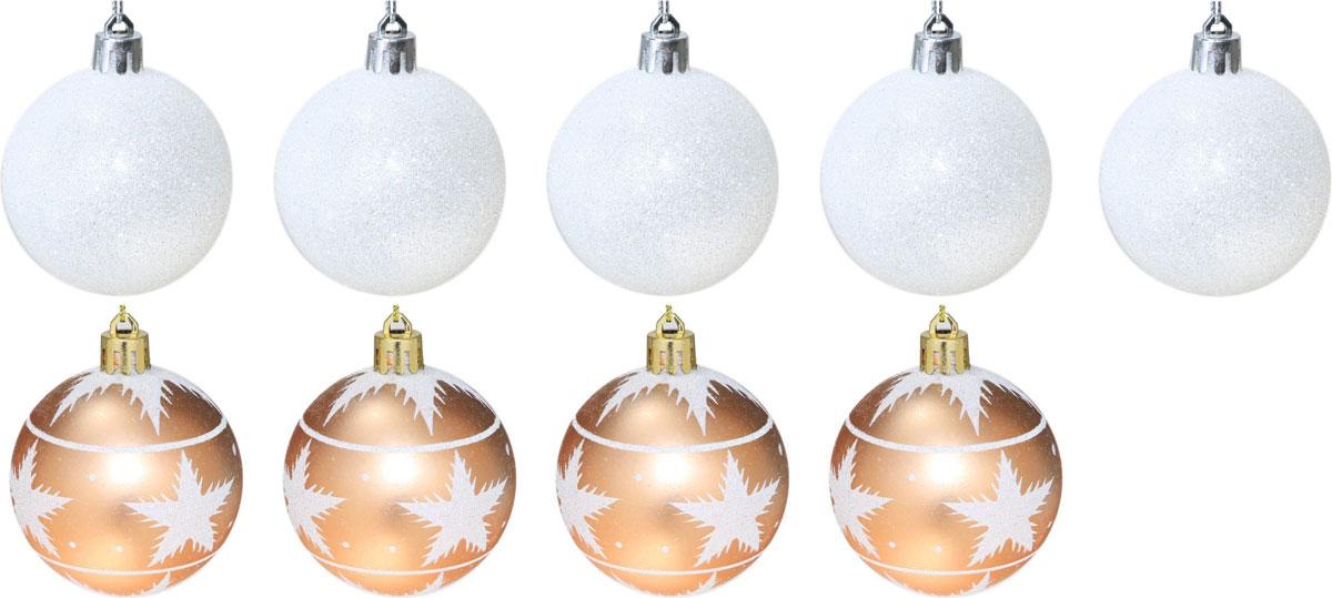 Набор новогодних подвесных украшений Sima-land Призма. Звезда, диаметр 6 см, 9 шт2131321Набор новогодних подвесных украшений Sima-land отлично подойдет для декорации вашего дома и новогодней ели. С помощью специальной петельки украшение можно повесить в любом понравившемся вам месте. Но, конечно, удачнее всего оно будет смотреться на праздничной елке. Елочная игрушка - символ Нового года. Она несет в себе волшебство и красоту праздника. Создайте в своем доме атмосферу веселья и радости, украшая новогоднюю елку нарядными игрушками, которые будут из года в год накапливать теплоту воспоминаний.