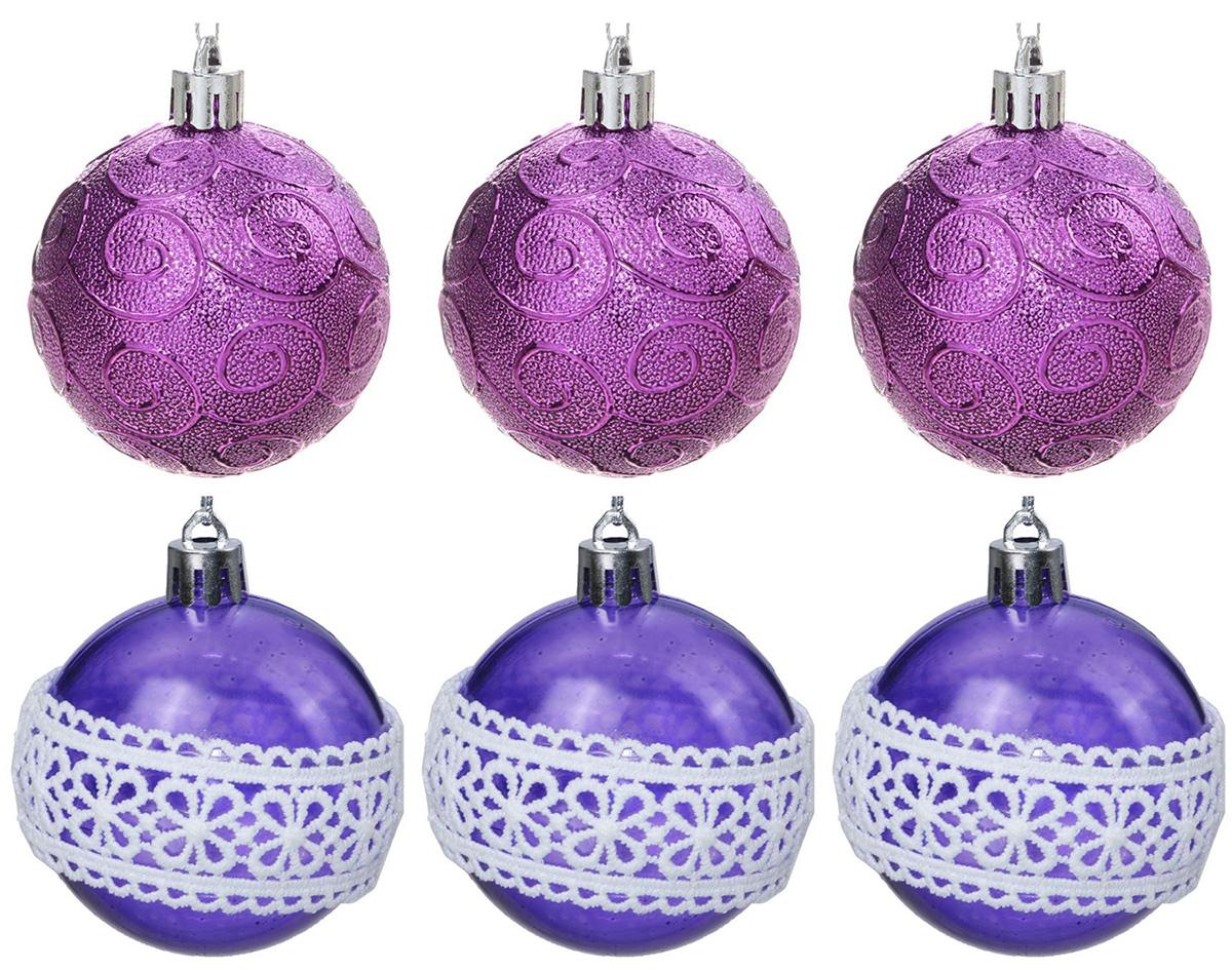 Набор новогодних подвесных украшений Sima-land Византия. Кружева, диаметр 6 см, 6 шт2131362Набор новогодних подвесных украшений Sima-land отлично подойдет для декорации вашего дома и новогодней ели. С помощью специальной петельки украшение можно повесить в любом понравившемся вам месте. Но, конечно, удачнее всего оно будет смотреться на праздничной елке. Елочная игрушка - символ Нового года. Она несет в себе волшебство и красоту праздника. Создайте в своем доме атмосферу веселья и радости, украшая новогоднюю елку нарядными игрушками, которые будут из года в год накапливать теплоту воспоминаний.