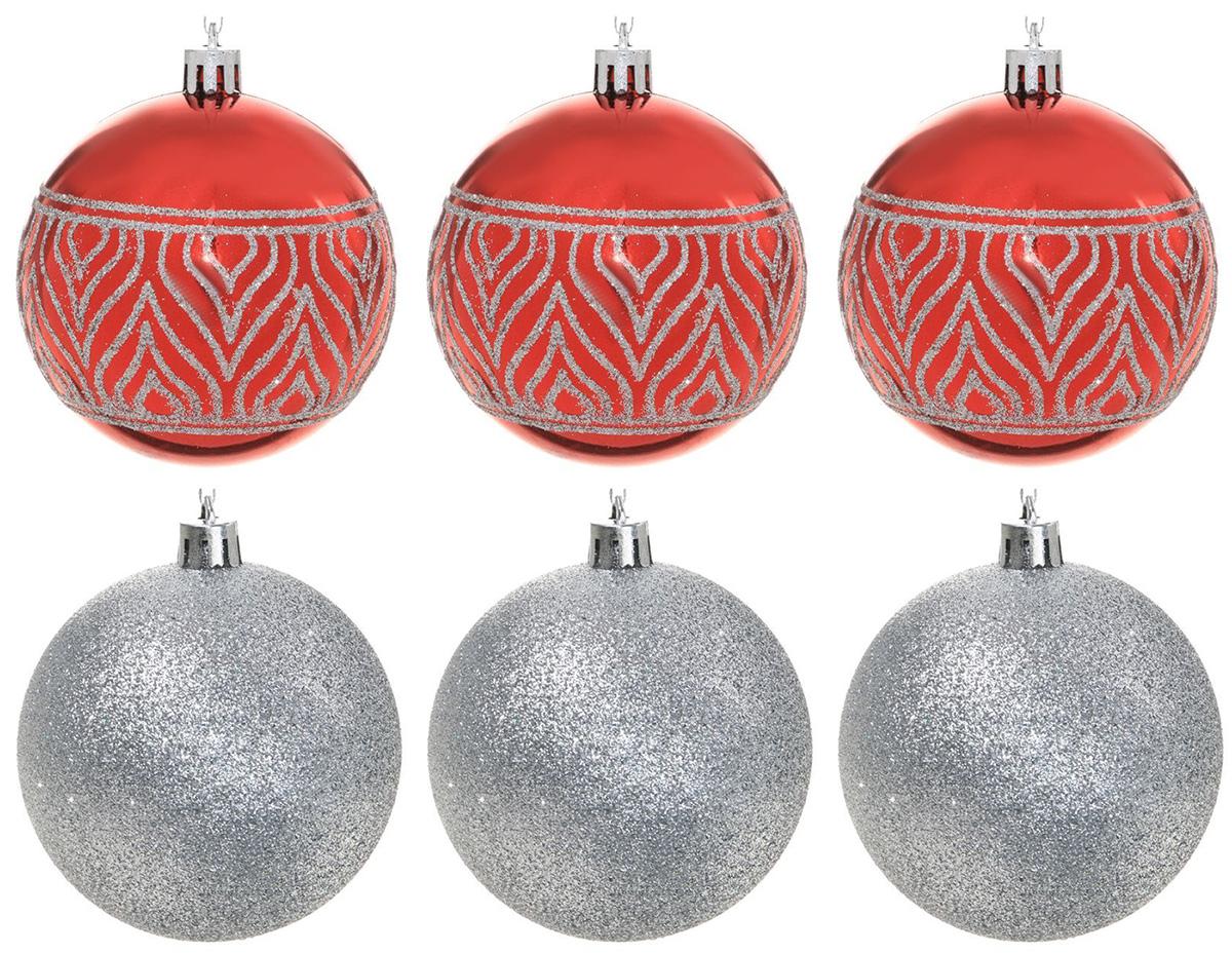 Набор новогодних подвесных украшений Sima-land Гранд. Пламя, диаметр 8 см, 6 шт2131396Набор новогодних подвесных украшений Sima-land отлично подойдет для декорации вашего дома и новогодней ели. С помощью специальной петельки украшение можно повесить в любом понравившемся вам месте. Но, конечно, удачнее всего оно будет смотреться на праздничной елке. Елочная игрушка - символ Нового года. Она несет в себе волшебство и красоту праздника. Создайте в своем доме атмосферу веселья и радости, украшая новогоднюю елку нарядными игрушками, которые будут из года в год накапливать теплоту воспоминаний.