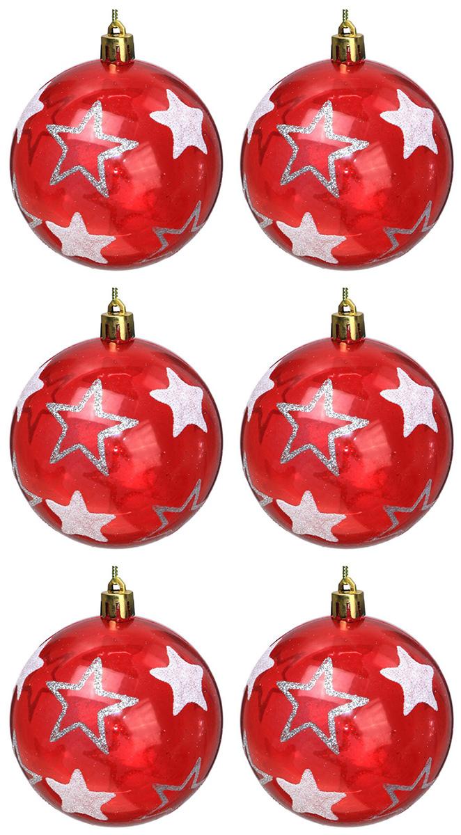 Набор новогодних подвесных украшений Sima-land Гранд. Прозрачные звезды, диаметр 8 см, 6 шт свеча ароматизированная sima land лимон на подставке высота 6 см