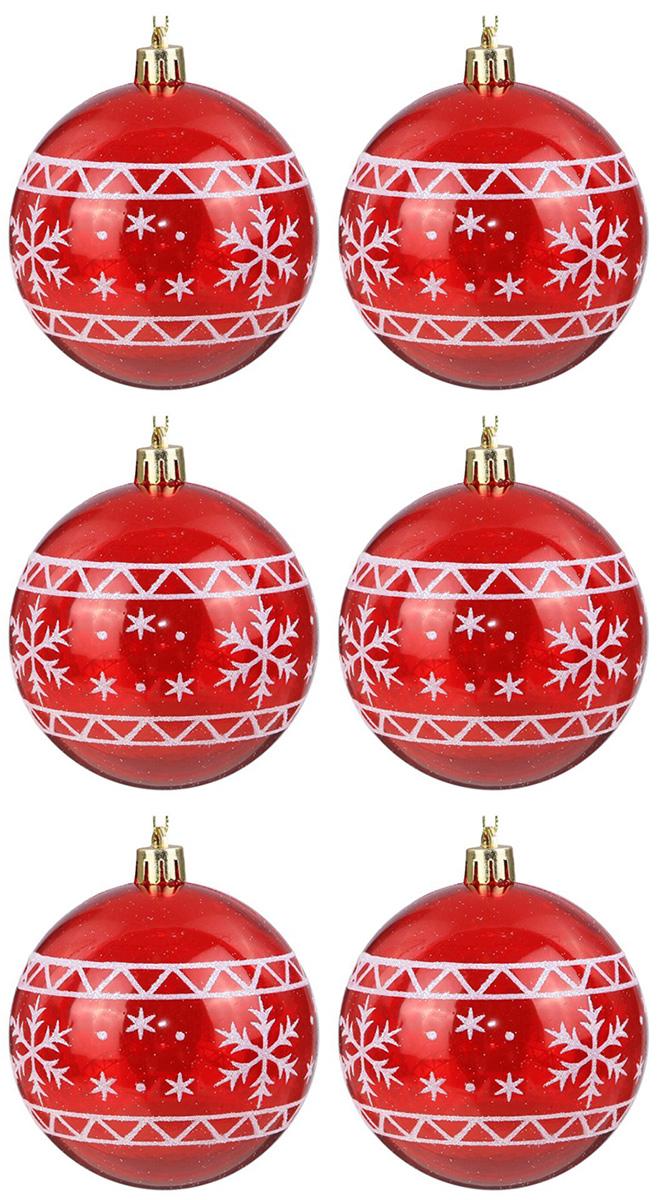 Набор новогодних подвесных украшений Sima-land Гранд. Прозрачные снежинки, диаметр 8 см, 6 шт2131410Набор новогодних подвесных украшений Sima-land отлично подойдет для декорации вашего дома и новогодней ели. С помощью специальной петельки украшение можно повесить в любом понравившемся вам месте. Но, конечно, удачнее всего оно будет смотреться на праздничной елке. Елочная игрушка - символ Нового года. Она несет в себе волшебство и красоту праздника. Создайте в своем доме атмосферу веселья и радости, украшая новогоднюю елку нарядными игрушками, которые будут из года в год накапливать теплоту воспоминаний.