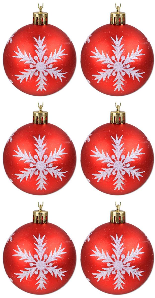 Набор новогодних подвесных украшений Sima-land Гранд. Снежинки, диаметр 6 см, 6 шт2131415Набор новогодних подвесных украшений Sima-land отлично подойдет для декорации вашего дома и новогодней ели. С помощью специальной петельки украшение можно повесить в любом понравившемся вам месте. Но, конечно, удачнее всего оно будет смотреться на праздничной елке. Елочная игрушка - символ Нового года. Она несет в себе волшебство и красоту праздника. Создайте в своем доме атмосферу веселья и радости, украшая новогоднюю елку нарядными игрушками, которые будут из года в год накапливать теплоту воспоминаний.