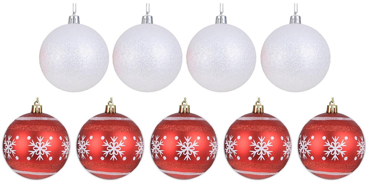 Набор новогодних подвесных украшений Sima-land Гранд. Снежинка, диаметр 8 см, 9 шт2131424Набор новогодних подвесных украшений Sima-land отлично подойдет для декорации вашего дома и новогодней ели. С помощью специальной петельки украшение можно повесить в любом понравившемся вам месте. Но, конечно, удачнее всего оно будет смотреться на праздничной елке. Елочная игрушка - символ Нового года. Она несет в себе волшебство и красоту праздника. Создайте в своем доме атмосферу веселья и радости, украшая новогоднюю елку нарядными игрушками, которые будут из года в год накапливать теплоту воспоминаний.