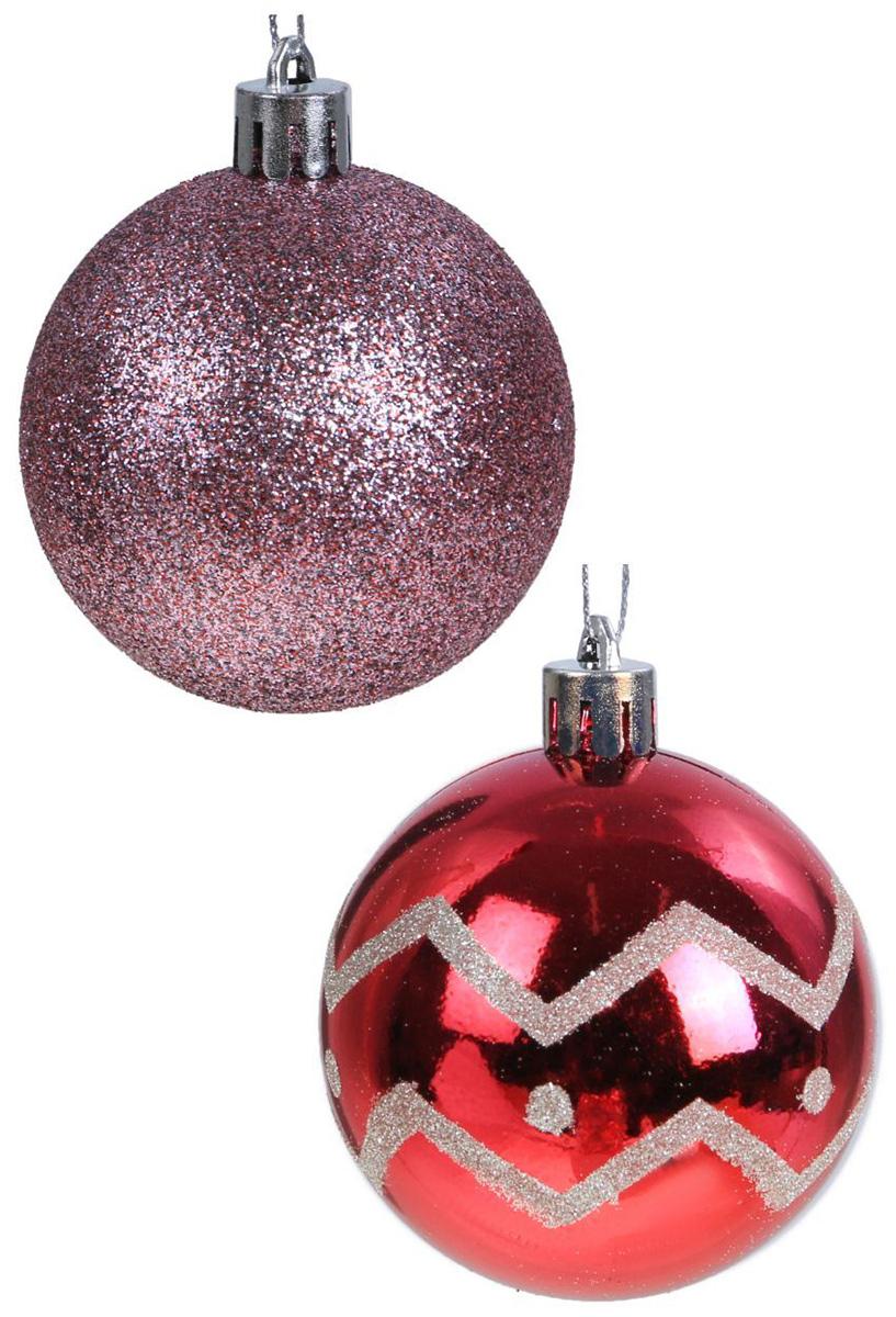 Набор новогодних подвесных украшений Sima-land Зигзаг, диаметр 6 см, 20 шт2131434Набор новогодних подвесных украшений Sima-land отлично подойдет для декорации вашего дома и новогодней ели. С помощью специальной петельки украшение можно повесить в любом понравившемся вам месте. Но, конечно, удачнее всего оно будет смотреться на праздничной елке. Елочная игрушка - символ Нового года. Она несет в себе волшебство и красоту праздника. Создайте в своем доме атмосферу веселья и радости, украшая новогоднюю елку нарядными игрушками, которые будут из года в год накапливать теплоту воспоминаний.