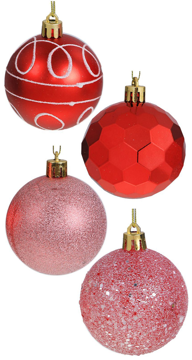 Набор новогодних подвесных украшений Sima-land Диско, диаметр 6 см, 20 шт2131436Набор новогодних подвесных украшений Sima-land отлично подойдет для декорации вашего дома и новогодней ели. С помощью специальной петельки украшение можно повесить в любом понравившемся вам месте. Но, конечно, удачнее всего оно будет смотреться на праздничной елке. Елочная игрушка - символ Нового года. Она несет в себе волшебство и красоту праздника. Создайте в своем доме атмосферу веселья и радости, украшая новогоднюю елку нарядными игрушками, которые будут из года в год накапливать теплоту воспоминаний.