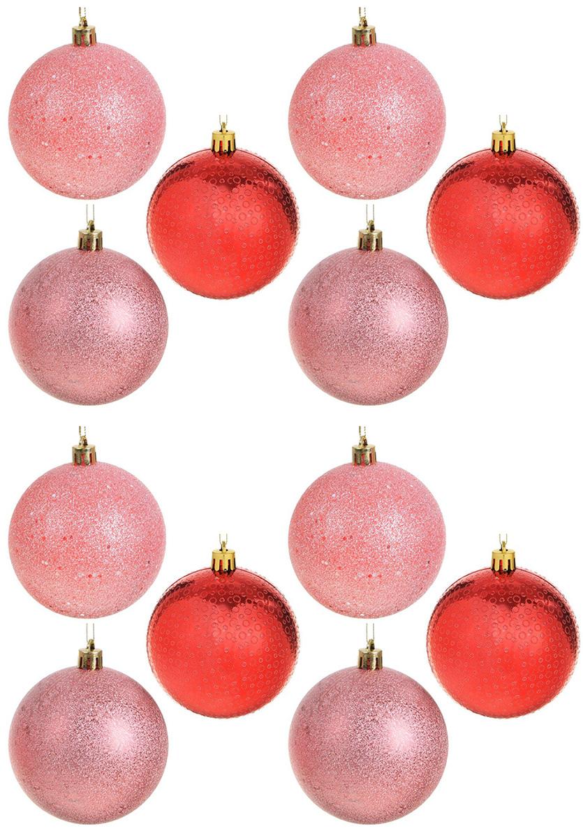 Набор новогодних подвесных украшений Sima-land Розовое чудо, диаметр 8 см, 12 шт2131437Набор новогодних подвесных украшений Sima-land отлично подойдет для декорации вашего дома и новогодней ели. С помощью специальной петельки украшение можно повесить в любом понравившемся вам месте. Но, конечно, удачнее всего оно будет смотреться на праздничной елке. Елочная игрушка - символ Нового года. Она несет в себе волшебство и красоту праздника. Создайте в своем доме атмосферу веселья и радости, украшая новогоднюю елку нарядными игрушками, которые будут из года в год накапливать теплоту воспоминаний.