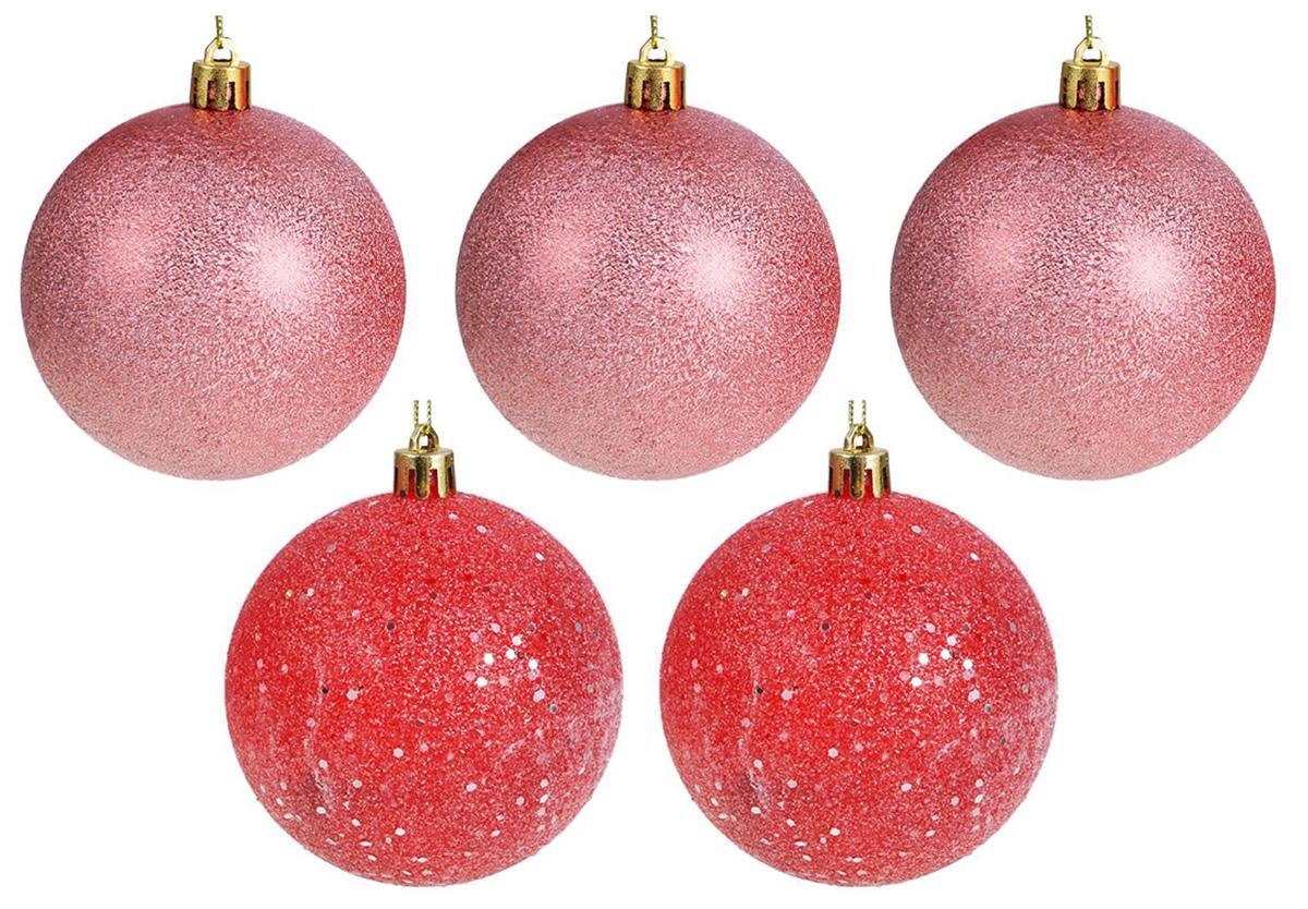 Набор новогодних подвесных украшений Sima-land Розовое чудо, диаметр 8 см, 5 шт2131439Набор новогодних подвесных украшений Sima-land отлично подойдет для декорации вашего дома и новогодней ели. С помощью специальной петельки украшение можно повесить в любом понравившемся вам месте. Но, конечно, удачнее всего оно будет смотреться на праздничной елке. Елочная игрушка - символ Нового года. Она несет в себе волшебство и красоту праздника. Создайте в своем доме атмосферу веселья и радости, украшая новогоднюю елку нарядными игрушками, которые будут из года в год накапливать теплоту воспоминаний.