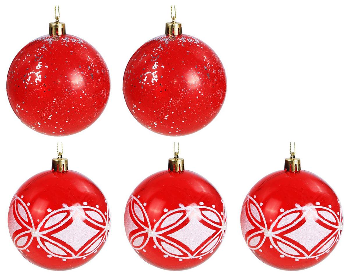Набор новогодних подвесных украшений Sima-land Гранд, диаметр 8 см, 5 шт2131442Набор новогодних подвесных украшений Sima-land отлично подойдет для декорации вашего дома и новогодней ели. С помощью специальной петельки украшение можно повесить в любом понравившемся вам месте. Но, конечно, удачнее всего оно будет смотреться на праздничной елке. Елочная игрушка - символ Нового года. Она несет в себе волшебство и красоту праздника. Создайте в своем доме атмосферу веселья и радости, украшая новогоднюю елку нарядными игрушками, которые будут из года в год накапливать теплоту воспоминаний.
