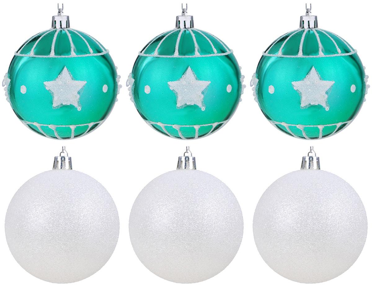 Набор новогодних подвесных украшений Sima-land Изумрудик. Звезда, диаметр 8 см, 6 шт2131463Набор новогодних подвесных украшений Sima-land отлично подойдет для декорации вашего дома и новогодней ели. С помощью специальной петельки украшение можно повесить в любом понравившемся вам месте. Но, конечно, удачнее всего оно будет смотреться на праздничной елке. Елочная игрушка - символ Нового года. Она несет в себе волшебство и красоту праздника. Создайте в своем доме атмосферу веселья и радости, украшая новогоднюю елку нарядными игрушками, которые будут из года в год накапливать теплоту воспоминаний.