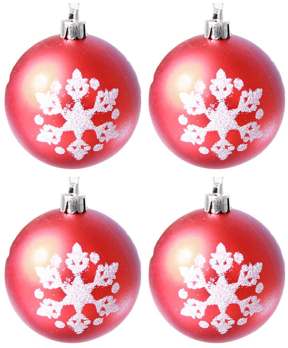 Набор новогодних подвесных украшений Sima-land Снежинка, диаметр 6 см, 4 шт2137130Набор новогодних подвесных украшений Sima-land отлично подойдет для декорации вашего дома и новогодней ели. С помощью специальной петельки украшение можно повесить в любом понравившемся вам месте. Но, конечно, удачнее всего оно будет смотреться на праздничной елке. Елочная игрушка - символ Нового года. Она несет в себе волшебство и красоту праздника. Создайте в своем доме атмосферу веселья и радости, украшая новогоднюю елку нарядными игрушками, которые будут из года в год накапливать теплоту воспоминаний.