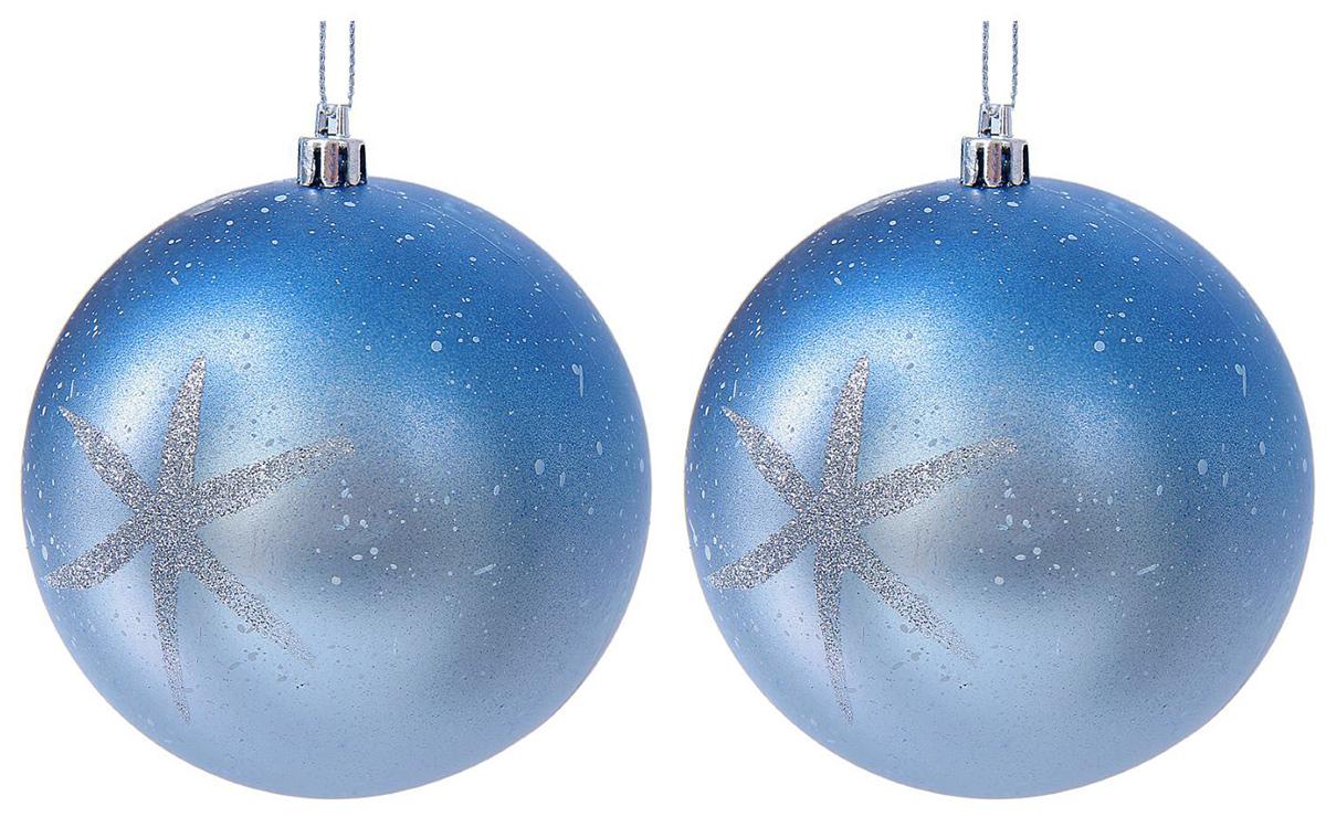 Набор новогодних подвесных украшений Sima-land Синий иней, диаметр 10 см, 2 шт2137135Набор новогодних подвесных украшений Sima-land отлично подойдет для декорации вашего дома и новогодней ели. С помощью специальной петельки украшение можно повесить в любом понравившемся вам месте. Но, конечно, удачнее всего оно будет смотреться на праздничной елке. Елочная игрушка - символ Нового года. Она несет в себе волшебство и красоту праздника. Создайте в своем доме атмосферу веселья и радости, украшая новогоднюю елку нарядными игрушками, которые будут из года в год накапливать теплоту воспоминаний.