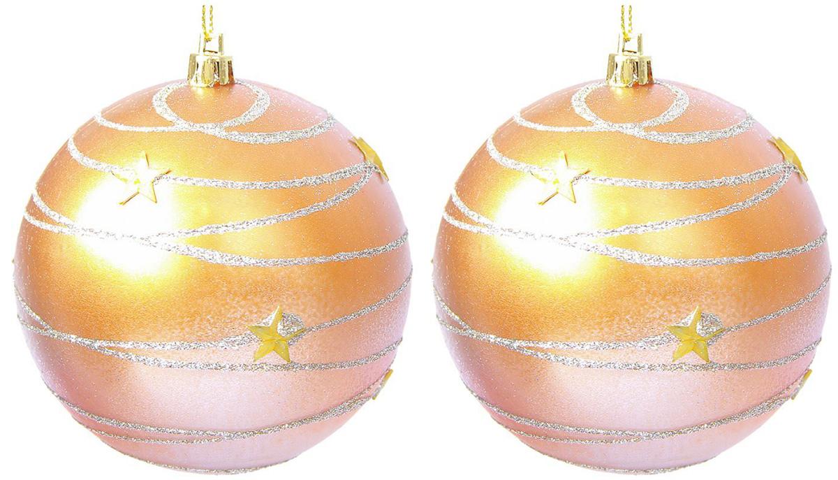 Набор новогодних подвесных украшений Sima-land Звезды, диаметр 10 см, 2 шт2137137Невозможно представить нашу жизнь без праздников! Мы всегда ждём их и предвкушаем, обдумываем, как проведём памятный день, тщательно выбираем подарки и аксессуары, ведь именно они создают и поддерживают торжественный настрой.