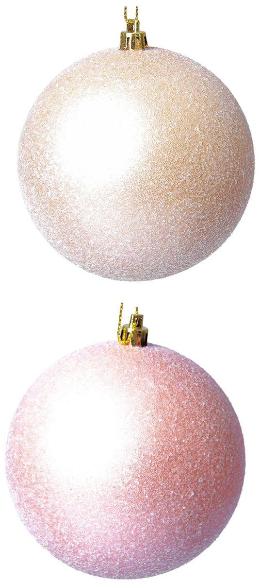 Набор новогодних подвесных украшений Sima-land Блеск, диаметр 10 см, 2 шт2137138Набор новогодних подвесных украшений Sima-land отлично подойдет для декорации вашего дома и новогодней ели. С помощью специальной петельки украшение можно повесить в любом понравившемся вам месте. Но, конечно, удачнее всего оно будет смотреться на праздничной елке. Елочная игрушка - символ Нового года. Она несет в себе волшебство и красоту праздника. Создайте в своем доме атмосферу веселья и радости, украшая новогоднюю елку нарядными игрушками, которые будут из года в год накапливать теплоту воспоминаний.