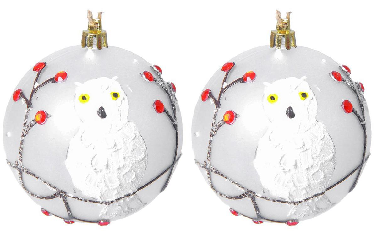 Набор новогодних подвесных украшений Sima-land Зимняя веточка, диаметр 8 см, 12 шт2137140Набор новогодних подвесных украшений Sima-land отлично подойдет для декорации вашего дома и новогодней ели. С помощью специальной петельки украшение можно повесить в любом понравившемся вам месте. Но, конечно, удачнее всего оно будет смотреться на праздничной елке. Елочная игрушка - символ Нового года. Она несет в себе волшебство и красоту праздника. Создайте в своем доме атмосферу веселья и радости, украшая новогоднюю елку нарядными игрушками, которые будут из года в год накапливать теплоту воспоминаний.