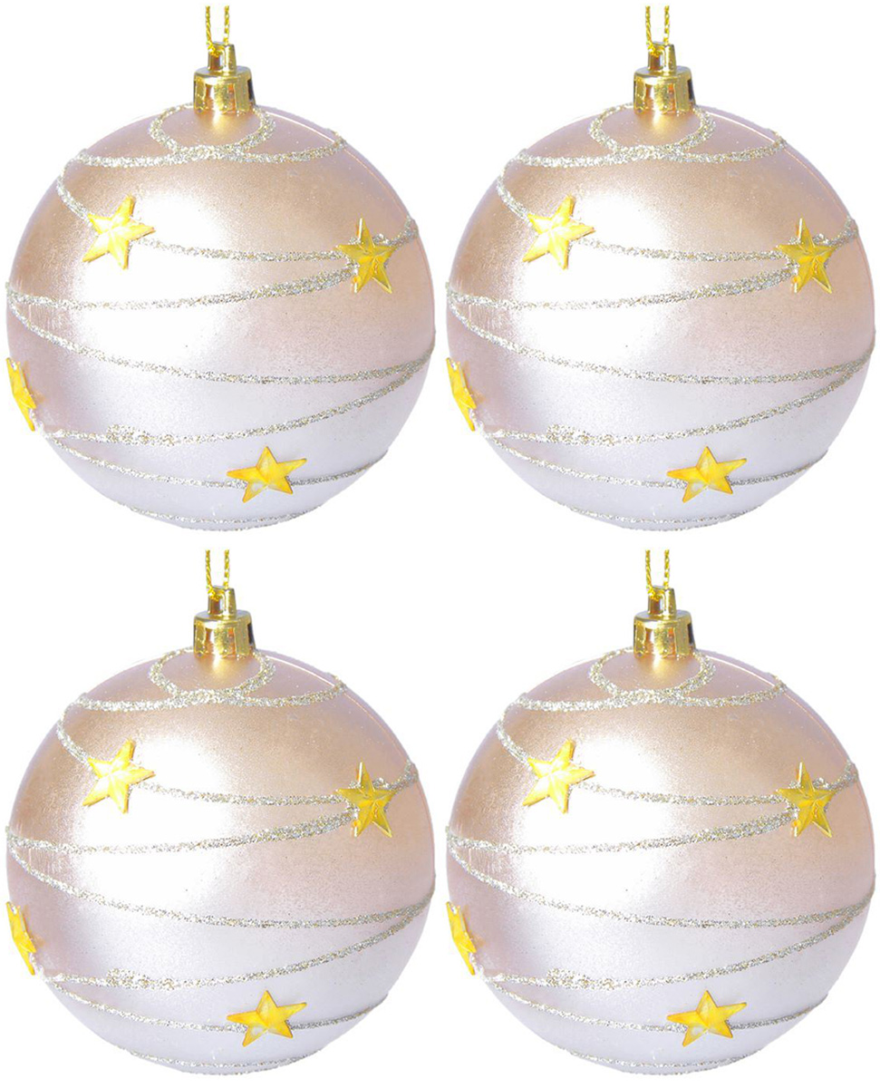 Набор новогодних подвесных украшений Sima-land Созвездие, диаметр 8 см, 4 шт2137152Набор новогодних подвесных украшений Sima-land отлично подойдет для декорации вашего дома и новогодней ели. С помощью специальной петельки украшение можно повесить в любом понравившемся вам месте. Но, конечно, удачнее всего оно будет смотреться на праздничной елке. Елочная игрушка - символ Нового года. Она несет в себе волшебство и красоту праздника. Создайте в своем доме атмосферу веселья и радости, украшая новогоднюю елку нарядными игрушками, которые будут из года в год накапливать теплоту воспоминаний.