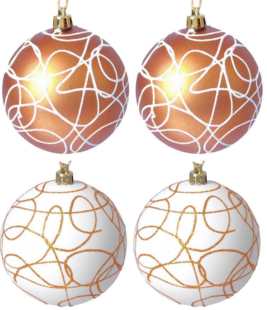 Набор новогодних подвесных украшений Sima-land Корделия. Шоко, диаметр 8 см, 4 шт2137156Набор новогодних подвесных украшений Sima-land отлично подойдет для декорации вашего дома и новогодней ели. С помощью специальной петельки украшение можно повесить в любом понравившемся вам месте. Но, конечно, удачнее всего оно будет смотреться на праздничной елке. Елочная игрушка - символ Нового года. Она несет в себе волшебство и красоту праздника. Создайте в своем доме атмосферу веселья и радости, украшая новогоднюю елку нарядными игрушками, которые будут из года в год накапливать теплоту воспоминаний.