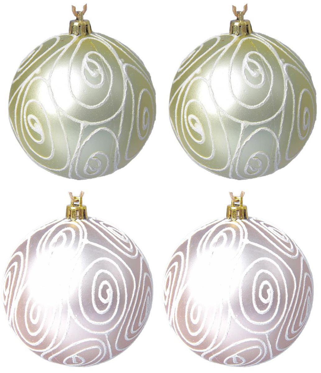 Набор новогодних подвесных украшений Sima-land Тефия. Нежность, диаметр 8 см, 4 шт2137162Набор новогодних подвесных украшений Sima-land отлично подойдет для декорации вашего дома и новогодней ели. С помощью специальной петельки украшение можно повесить в любом понравившемся вам месте. Но, конечно, удачнее всего оно будет смотреться на праздничной елке. Елочная игрушка - символ Нового года. Она несет в себе волшебство и красоту праздника. Создайте в своем доме атмосферу веселья и радости, украшая новогоднюю елку нарядными игрушками, которые будут из года в год накапливать теплоту воспоминаний.