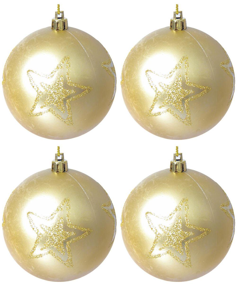 Набор новогодних подвесных украшений Sima-land Диона. Звезды, диаметр 8 см, 4 шт. 21371742137174Набор новогодних подвесных украшений Sima-land отлично подойдет для декорации вашего дома и новогодней ели. С помощью специальной петельки украшение можно повесить в любом понравившемся вам месте. Но, конечно, удачнее всего оно будет смотреться на праздничной елке. Елочная игрушка - символ Нового года. Она несет в себе волшебство и красоту праздника. Создайте в своем доме атмосферу веселья и радости, украшая новогоднюю елку нарядными игрушками, которые будут из года в год накапливать теплоту воспоминаний.