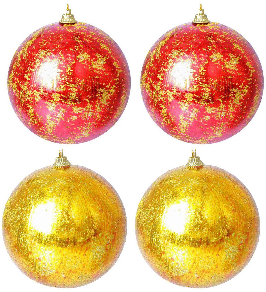Набор новогодних подвесных украшений Sima-land Затмение, диаметр 10 см, 4 шт2137178Набор новогодних подвесных украшений Sima-land отлично подойдет для декорации вашего дома и новогодней ели. С помощью специальной петельки украшение можно повесить в любом понравившемся вам месте. Но, конечно, удачнее всего оно будет смотреться на праздничной елке. Елочная игрушка - символ Нового года. Она несет в себе волшебство и красоту праздника. Создайте в своем доме атмосферу веселья и радости, украшая новогоднюю елку нарядными игрушками, которые будут из года в год накапливать теплоту воспоминаний.