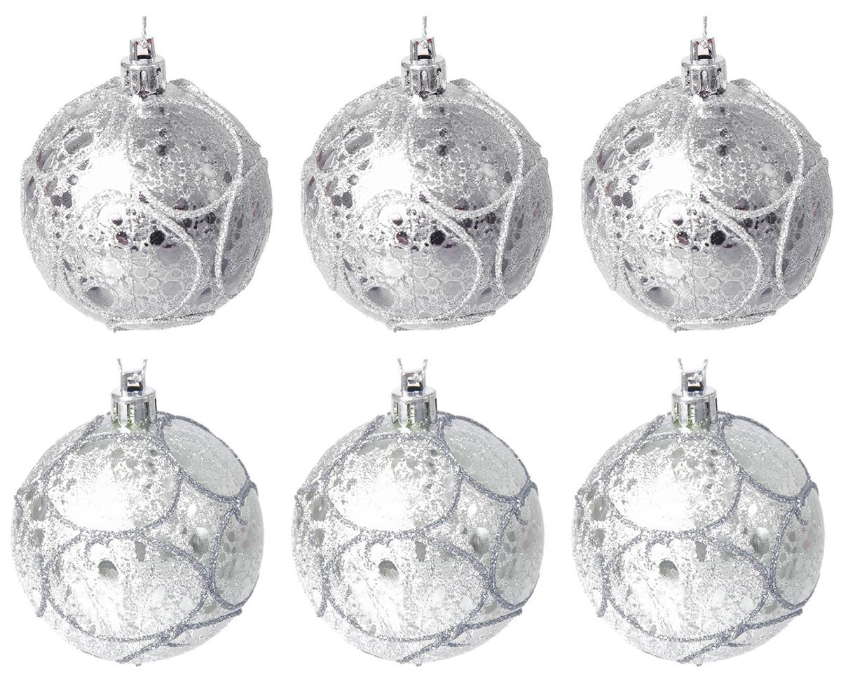 Набор новогодних подвесных украшений Sima-land Карме. Круги, диаметр 6 см, 6 шт2137182Набор новогодних подвесных украшений Sima-land отлично подойдет для декорации вашего дома и новогодней ели. С помощью специальной петельки украшение можно повесить в любом понравившемся вам месте. Но, конечно, удачнее всего оно будет смотреться на праздничной елке. Елочная игрушка - символ Нового года. Она несет в себе волшебство и красоту праздника. Создайте в своем доме атмосферу веселья и радости, украшая новогоднюю елку нарядными игрушками, которые будут из года в год накапливать теплоту воспоминаний.